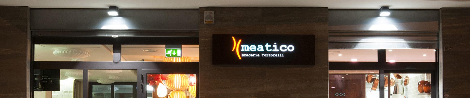 meatico-wall